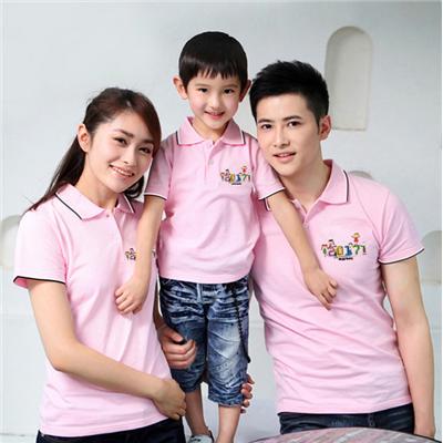 Lác mắt ngắm nhìn mẫu áo tết gia đình 3 người tết cực đẹp cho tết 2018